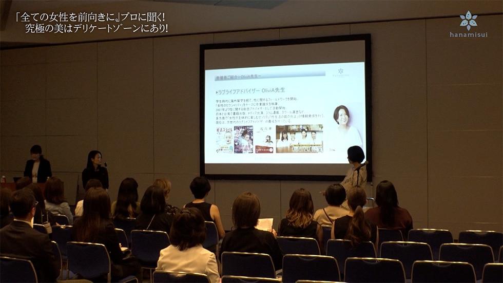 beauty world JAPAN 出展社プレゼンテーションの動画を公開しました。