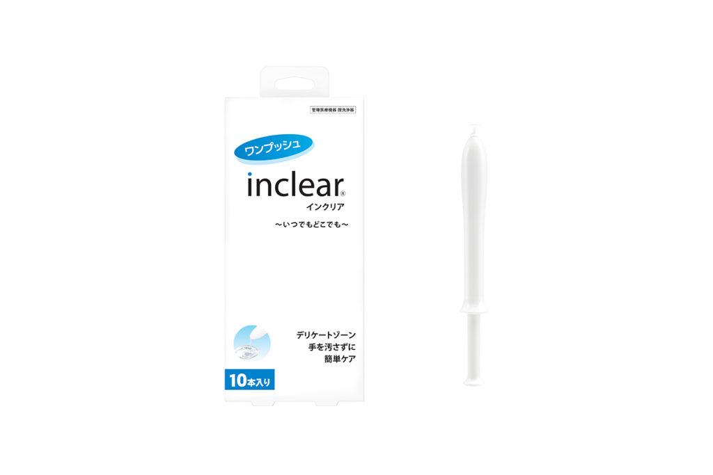 inclear